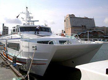高速船「クイーンざまみ」