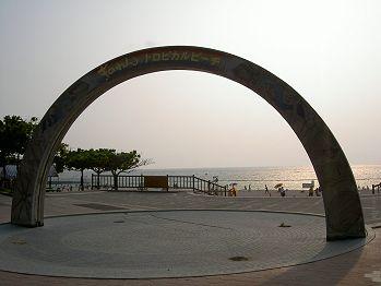 宜野湾市 トロピカルビーチ
