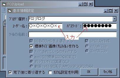 Fc2Upload35.jpg