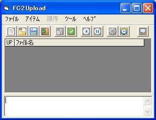 Image5_20081211201305.jpg