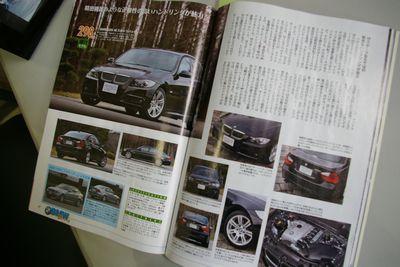 BMW325iMスポーツ