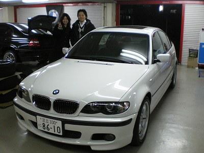 330i 6F