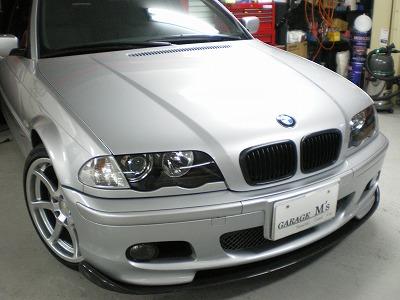 330i 5F