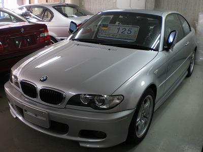 s-IMGP0023.jpg