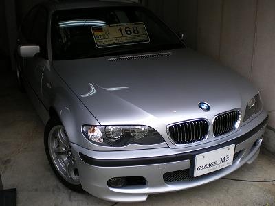 s-IMGP0024.jpg