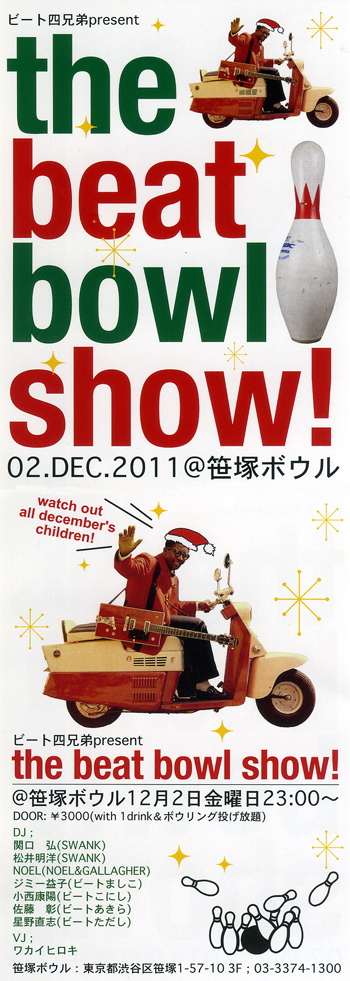 thebeatbowlshow