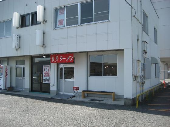 hakatasoto_edited.jpg