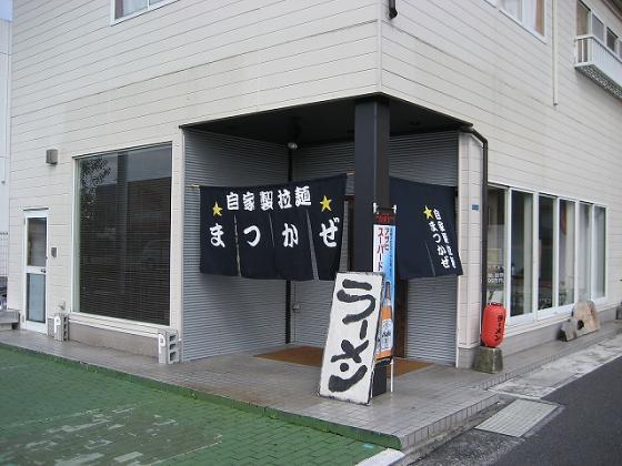 matsukazsoto_edited_20100301223643.jpg
