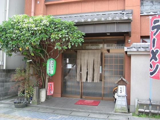 otatsu3soto_edited.jpg