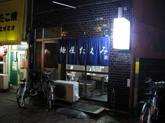 takumisoto_edited.jpg
