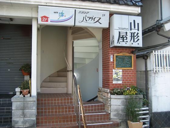yamagata43soto_edited.jpg