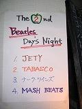 Beatles Day's Night