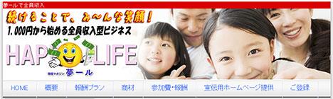 tokuten_hp468140.jpg