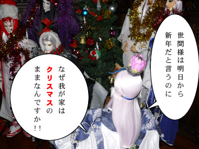 002_20081231133119.jpg