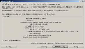 desk_SYSTEM.jpg