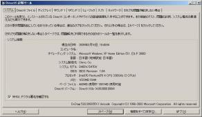note_SYSTEM.jpg