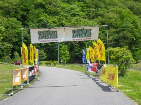 2010王滝100km スタートゲート