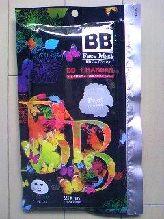 BBパック