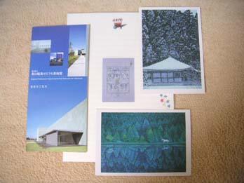 higashiyama0901.jpg