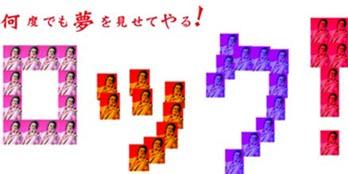 kiyoshirorock0905.jpg
