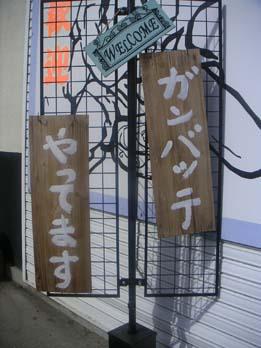 sanukiya0902.jpg