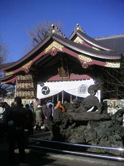 susanoo2009.jpg
