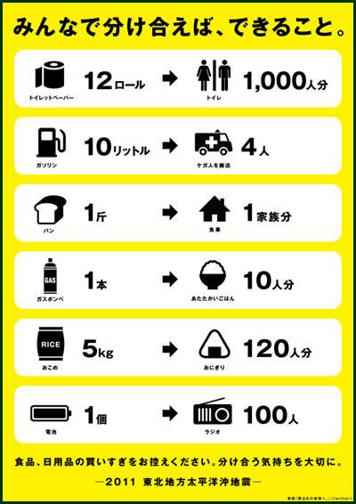 minnadewakaerebadekirukoto_edited-1.jpg