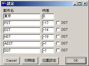 LK20_tool1.JPG