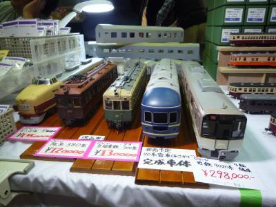 鉄道模型ショウ HINODE MODELさん 1