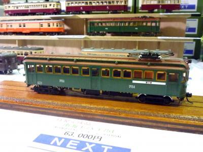 鉄道模型ショウ NEXTさん 2