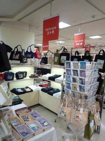2010阪神ネコ展 コトモブース