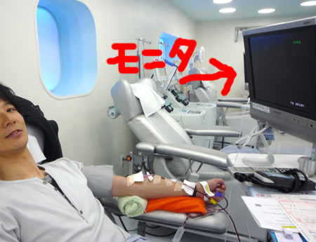 akiba:F 献血