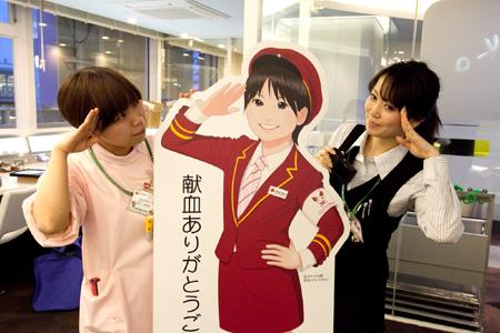 akiba:F 木村裕子さんとスタッフ