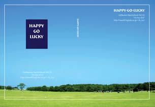 happy-go-lucky.jpg