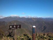 稲包山の山頂 2