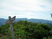 松手山から苗場山を望む