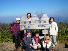 上州武尊山の山頂で