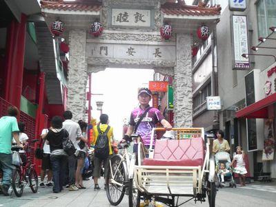 シクロat南京町