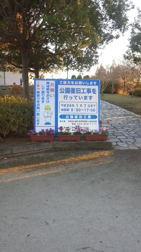 PAP_0033_20111204211727.jpg