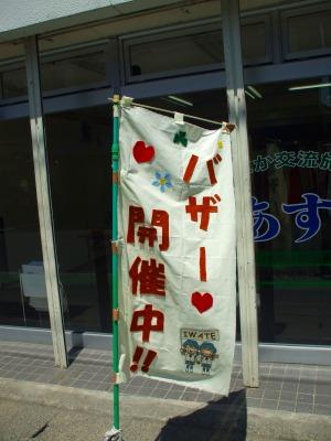 ss-DSCF4670.jpg