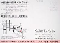CA3F0011.jpg