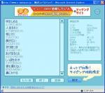 20090206.jpg