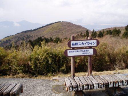 伊豆への道 (5)