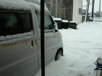 雪0220・1