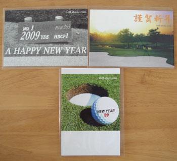 ゴルフ年賀状!2009 発売!