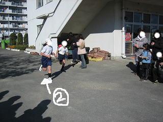 20051214211058.jpg