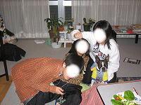 20070205081032.jpg