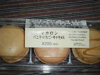 200906043.jpg