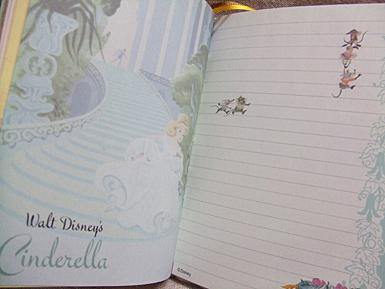 バンビ手帳 シンデレラ