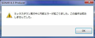 error mini